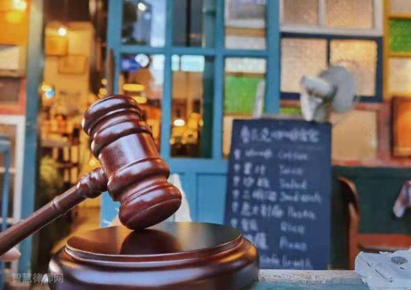 宿迁刑事律师专业解读取保候审后能否担任律师