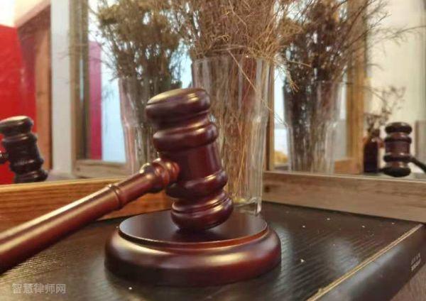 有名的咨询经济律师律师费