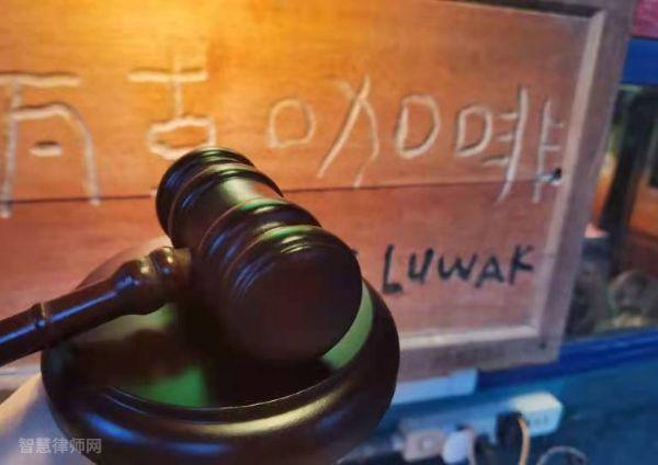 债权债务律师随时咨询欠钱法律援助24小时免费咨询